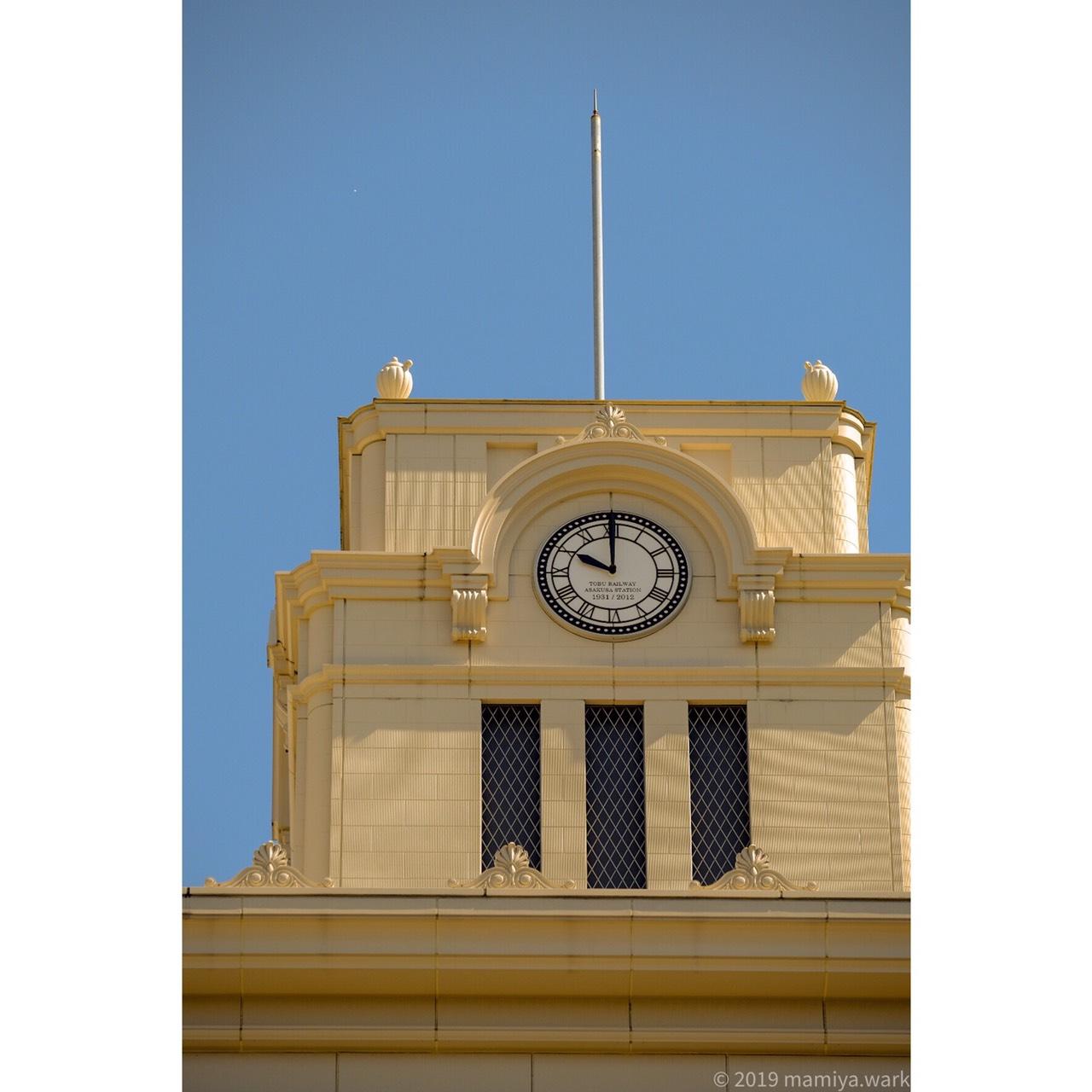 松屋の時計台