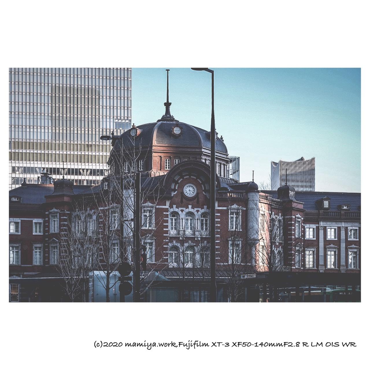 東京駅舎丸の内